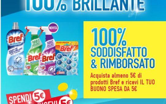 Buono spesa da € 5 con BREF